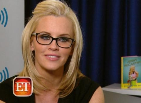 News video: The Famous Family Member Who Won't Be at Jenny McCarthy's Wedding